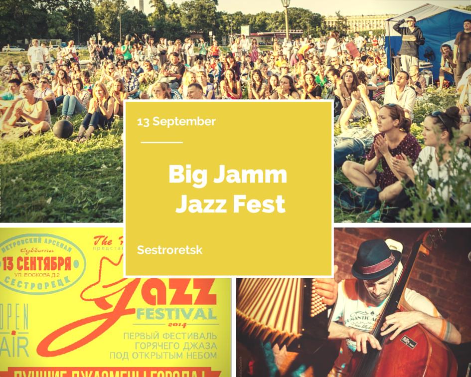 Big Jam Jazz Festival