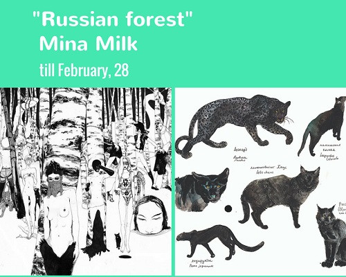 5 Mina Milk - blog.jpg