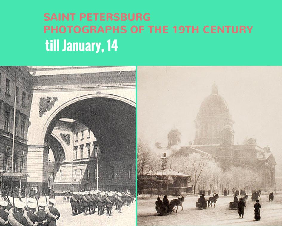 Saint Petersburg in 19 century