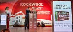 Запуск новой линии Rockwool