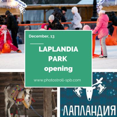 Laplandia Park