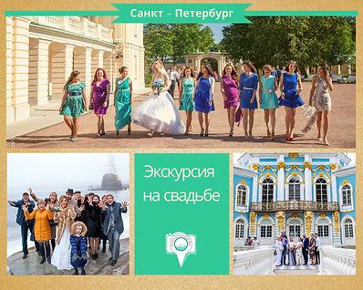 RUS Wed guests stroll 3.jpg