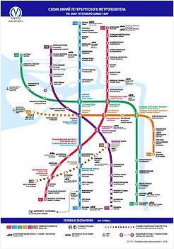 metromap2018.jpg