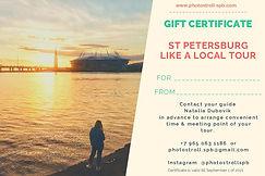 Gift Cert_Spb Like Local Eng.jpg