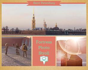 Fortress photo stroll post jpeg.jpg