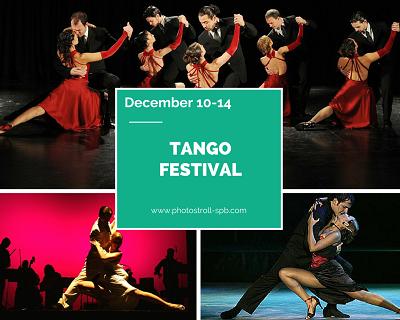 3_Tango fest.png