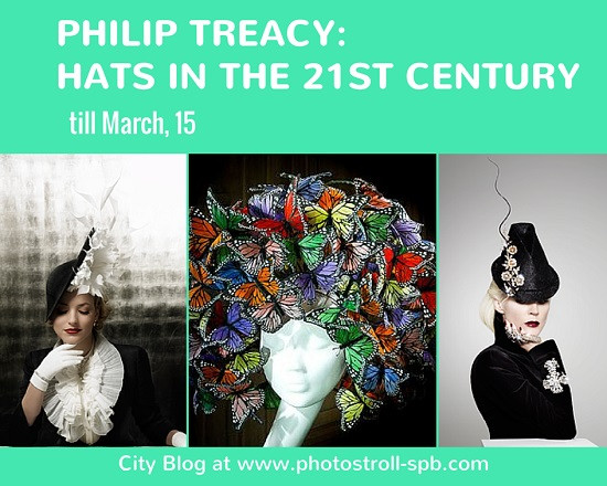 PHILIP TREACY: HATS