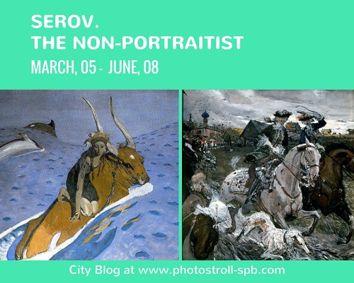 Serov in The State Russian Museum