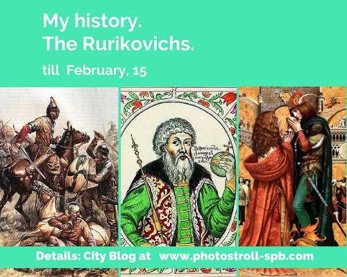 My history. Rurikovich