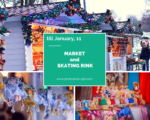 2_Christmas market and rink (2).png