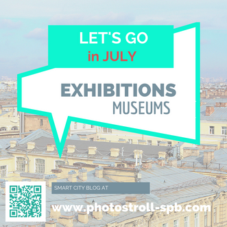 Exhibitions and museums in Saint Petersburg: JULY issue