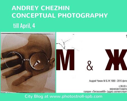 Andrey Chezhin