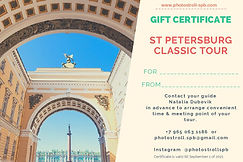 Gift Cert_Spb Classic Eng.jpg