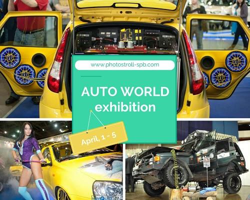 auto world salon 2015