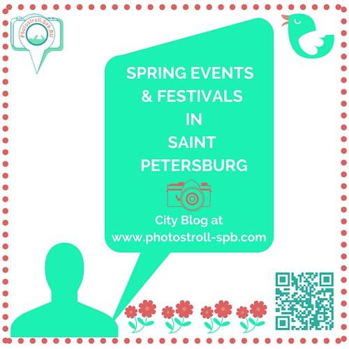 Spring events in Saint Petersburg