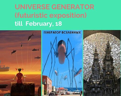 UNIVERSE GENERATOR.