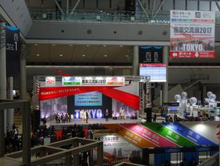 産業交流展2017出展中!今週は東京です♪