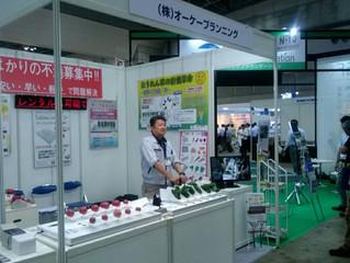 「施設園芸・植物工場展2018(GPEC)」   出展してます!