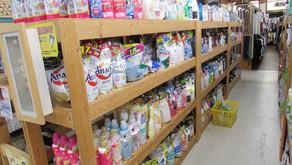 新商品入荷!未使用品の洗剤、日用品大量入荷!