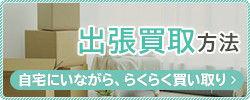 banner_syuchou.jpg