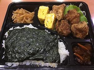 丸七 - 横芝光町商工会青年部.jpeg