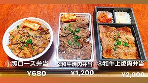 梅よ志1 - 横芝光町商工会青年部.jpeg