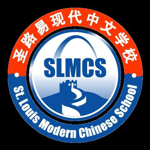 STL Chinese School logo (1)