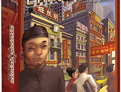 Chinatown: the problems and celebrations of design in tabletop games.