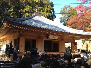 Completion of Kejo-in Hall in Kabusan-ji 神峯山寺化城院竣工