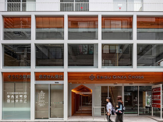 Ebisu Ginza Cross added to Projects