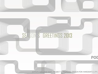 Season's Greetings 2013