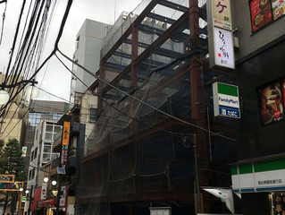 A Commercial Building for Restaurants and Clinics under Construction in Ebisu, Tokyo