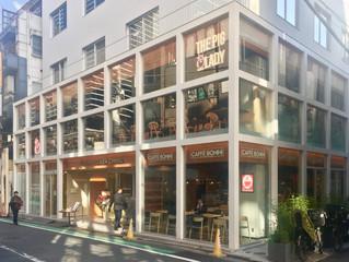 New Restaurant Opening at Ebisu Ginza Cross
