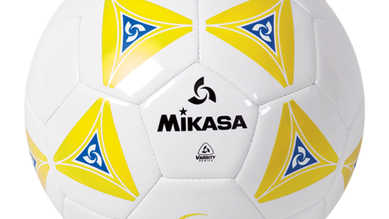 Mikasa Deluxe Cushioned Cover 5 Yellow