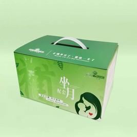 Handle Box