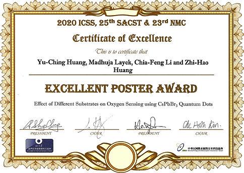 2020-ICSS海報論文優勝-YCHuang.jpg