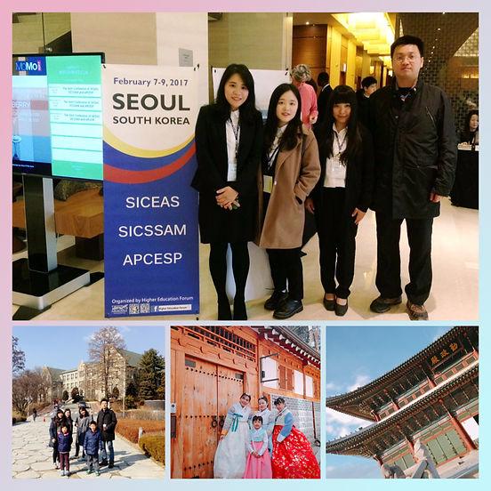 2017-SICEAS SEOUL.jpg