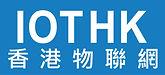 IOTHK logo