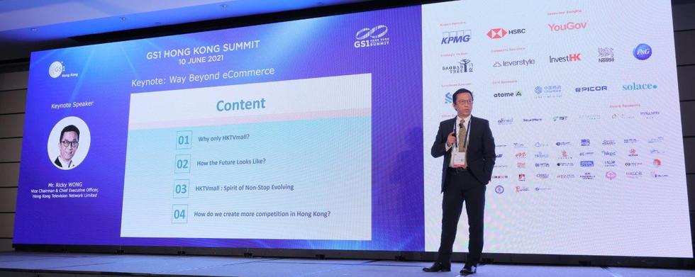 The 20th GS1 Hong Kong Summit