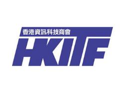 The Hong Kong Information Technology Federation