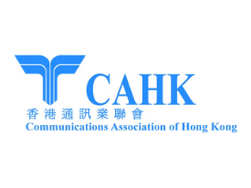 Communications Association of Hong Kong