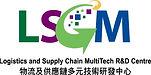 LSCM logo