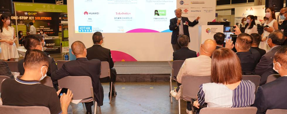 GOVirtual Business Expo & Conference (85