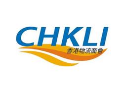 Chamber of Hong Kong Logistics industry