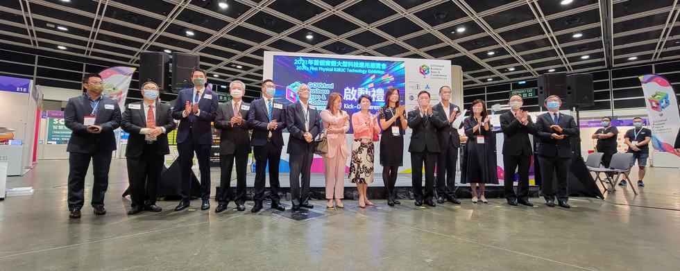 GOVirtual Business Expo & Conference (30