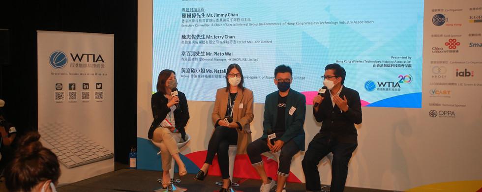GOVirtual Business Expo & Conference (49