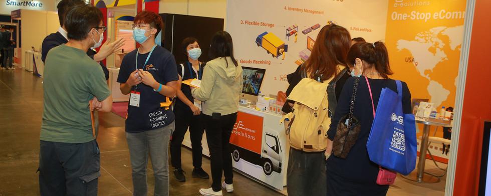 GOVirtual Business Expo & Conference (55