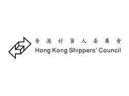 Hong Kong Shippers' Council