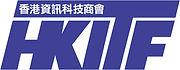 HKITF logo