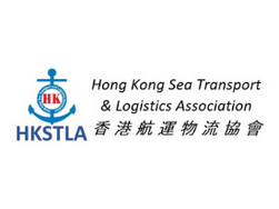 Hong Kong Sea Transport and Logistics Association